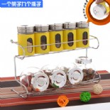 9 pcs glass spice sets with rack yellow(KH-9105)